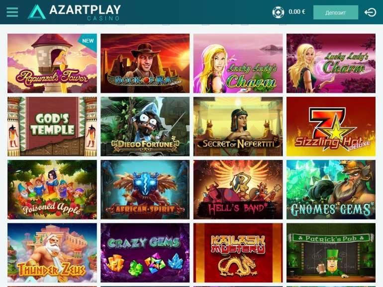 онлайн играть azartplay casino